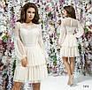 Платье вечернее красивое длинный рукав гипюр+подкладка 42,44,46, фото 3