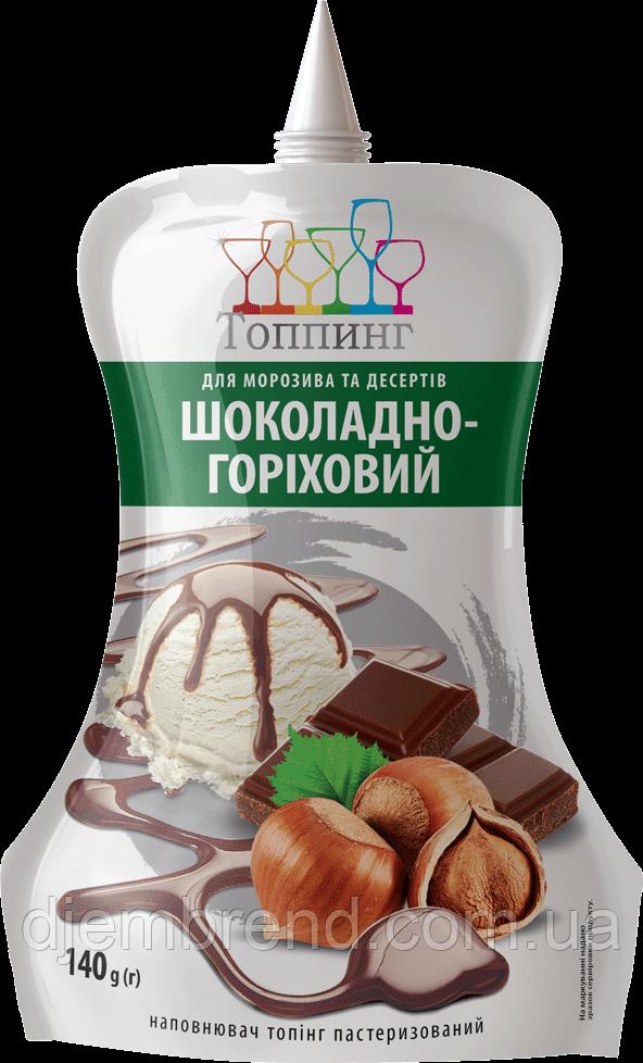 Топпинг для блинчиков Шоколадно-Ореховый