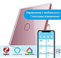 Сенсорний прохідний Wi-Fi вимикач Livolo ZigBee рожевий скло (VL-C701SZ-17)