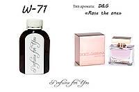 Женские наливные духи Rose The One Dolce&Gabbana 125 мл