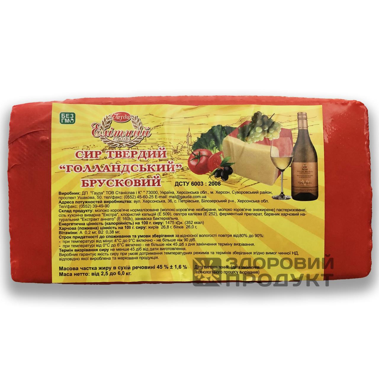 """Сырный продукт """"Голландский"""" 4 кг."""