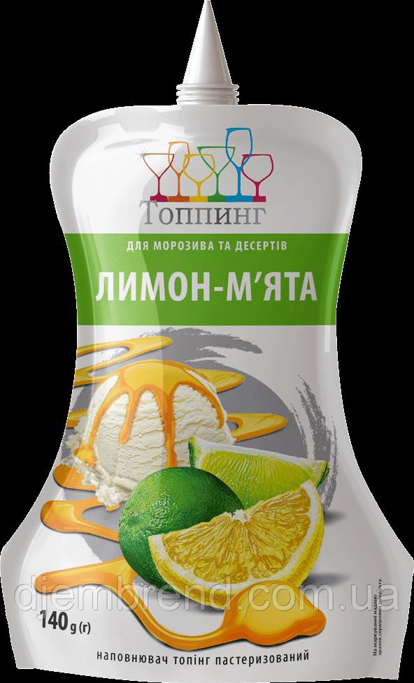 Топпинг для блинчиков Лимон-Мята