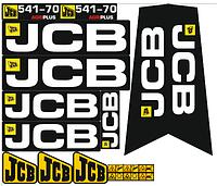 Комплект наклеек JCB 541-70 Agri-Plus