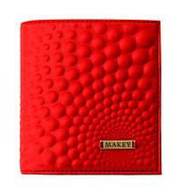 """Кошелек женский кожаный на внутренней кнопке с карманом для монет """"Bubbles mini"""" (Макей). Цвет красный"""