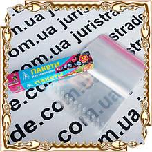 Пакеты для заморозки Добра Господарочка 2 л./20*30 см./ 40 мкм. 20 шт./уп.