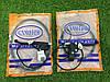 Ремкомплект тормоза для электроквадроцикла 90304/90505, фото 5