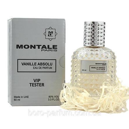 Тестер Мontale Vanille Absolu женский 60мл ОАЕ, фото 2