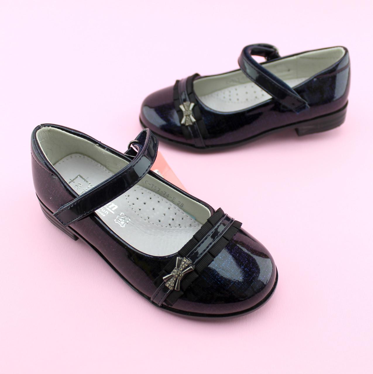 Туфли синие с ремешком на девочку тм Том.М размер 29,31,33