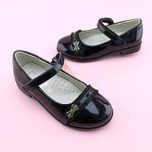 Туфли синие с ремешком на девочку тм Том.М размер 28,29,31,33
