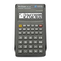 Калькулятор инженерный Brilliant BS-120 10+2  разрядов 56 функций
