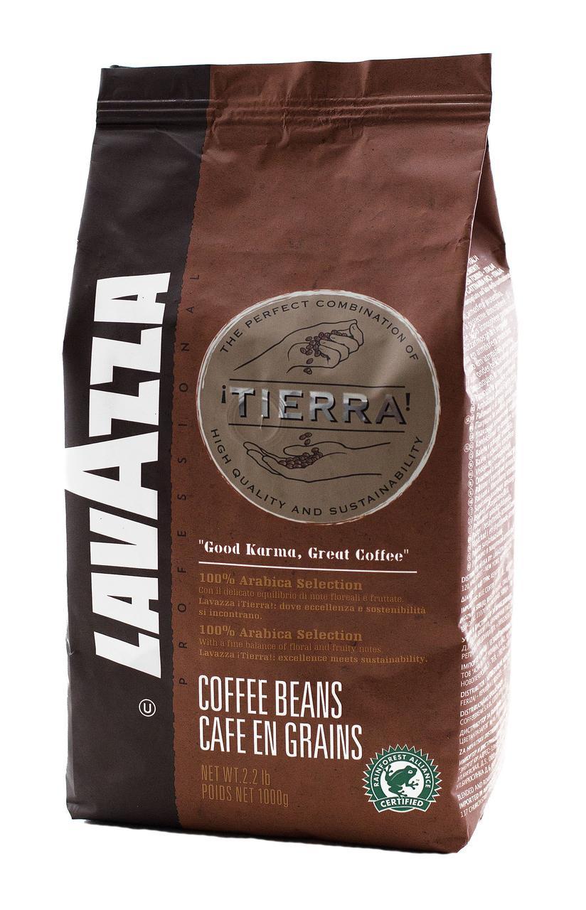 Кава в зернах Lavazza Tierra 100% Арабіка 1кг. Лавацца Оригінал, Італія!