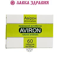 Авирон (антивир) - растительный антибиотик, 60 капс., Уссури