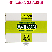 Авирон (антивир) - растительное противовирусное средство, 60 табл., Уссури