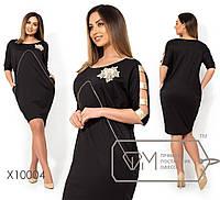 Платье женскоеиз французского трикотажа - Черный