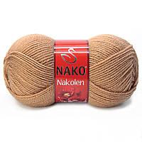 Пряжа Nako Nakolen 221 карамель (нитки для вязания Нако Наколен) полушерсть 49% шерсть, 51% акрил
