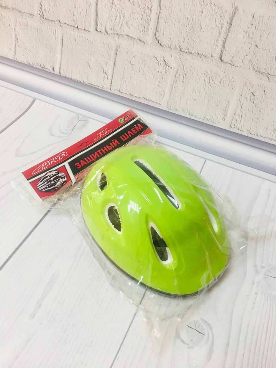 Детский защитный шлем САЛАТОВЫЙ арт. 0013