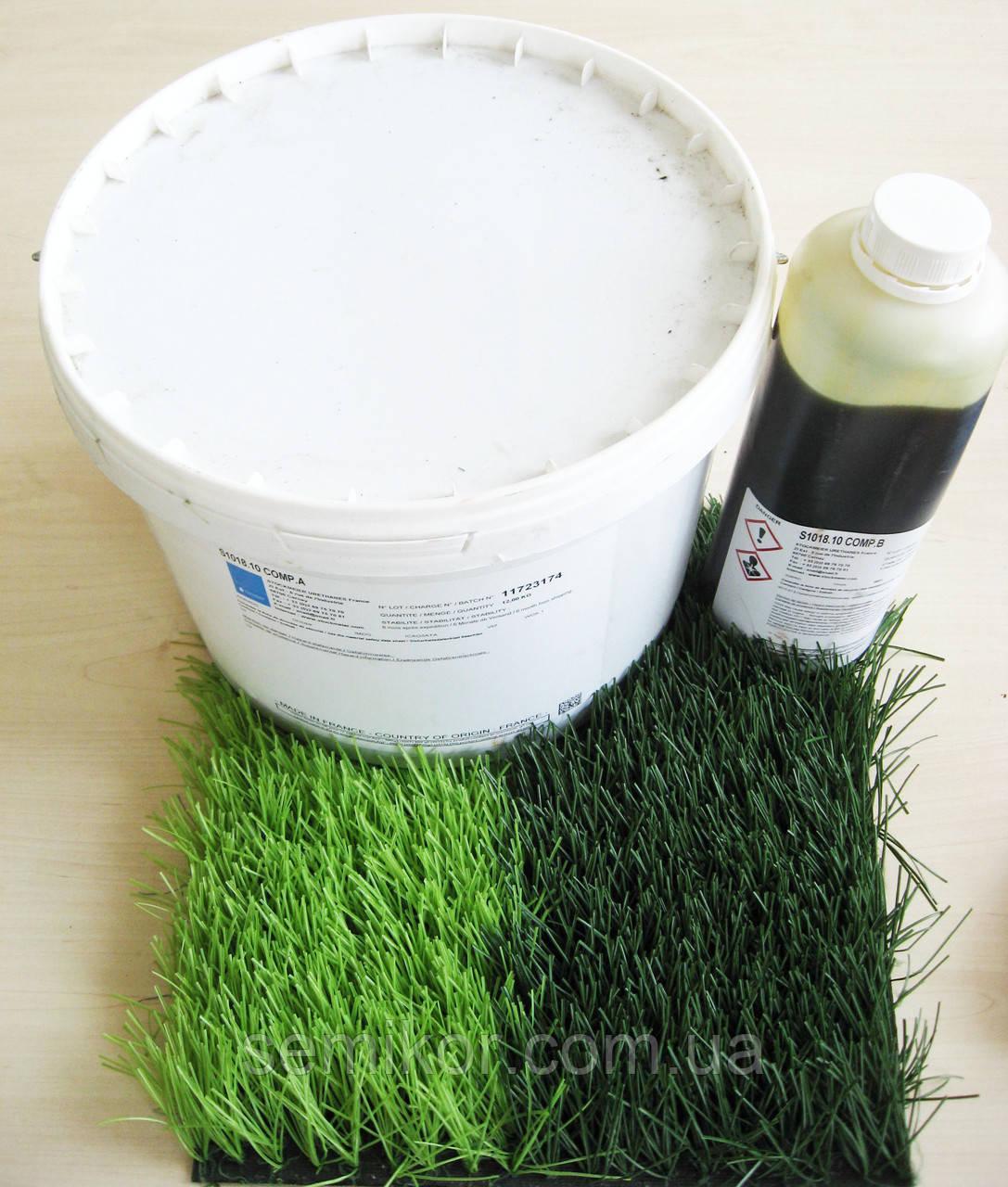 Клей для искусственной травы