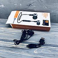 Беспроводные вакуумные наушники Ubl Mdr T-E10 BT