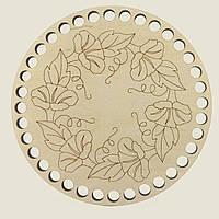 Круглое донышко для вязанных корзин Shasheltoys (100147.15) 15 см