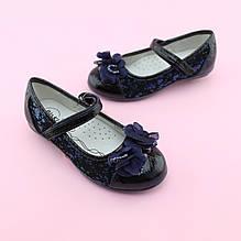 Туфли синие девочке в школу тм BI&KI размер 27,28,29,30