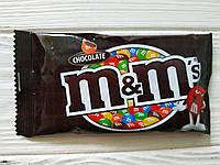 Драже M&M's молочный шоколад в глазури 45г (Польша)