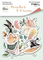 Висічки - Peaches & Cream - Scrapmir - 69 шт.