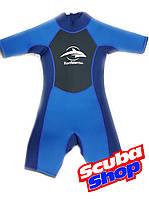 Гидрокостюм детский Konfidens Boy для плавания (синий)