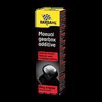 Присадка в масло КПП для увеличения износостойкости BARDAHL 0,15л  1045B