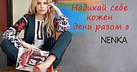 Діловий і нарядний одяг в етнічному стилі від ТМ Ненка зі знижками