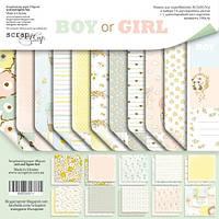 Набір двостороннього паперу - Boy or Girl - Scrapmir - 30х30