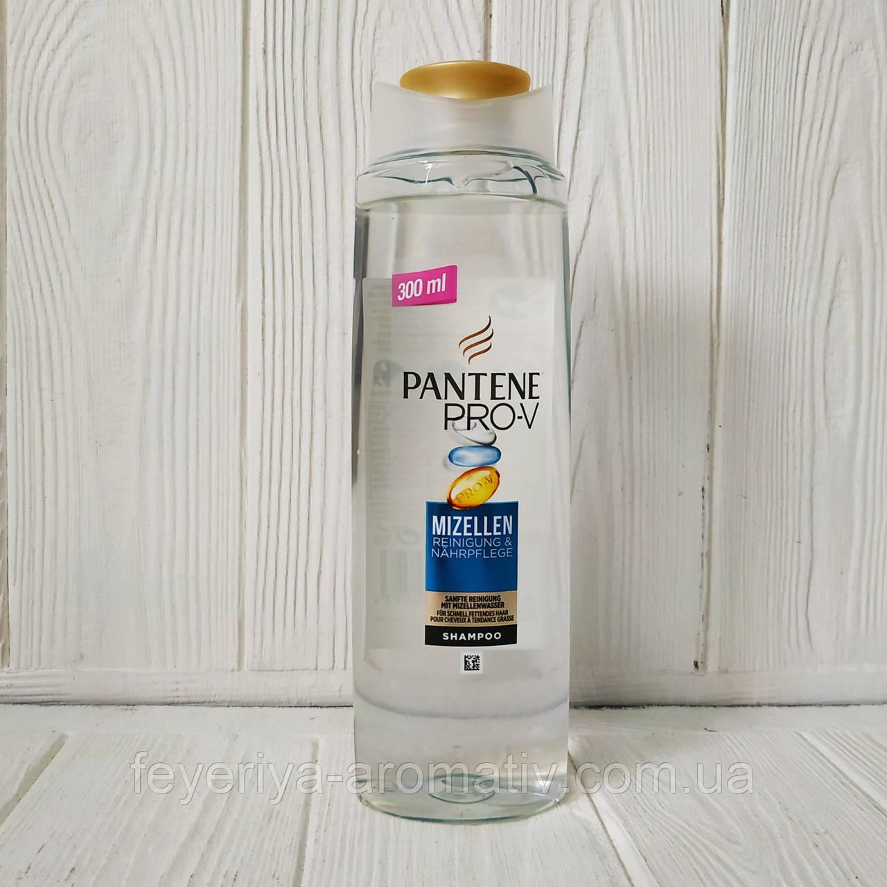 Шампунь для волос с мицелярной водой Pantene pro-v Mizellen очищение и питание 300мл (Германия)