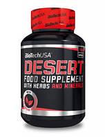 Препарат для контроля водного баланса и метаболизма BioTech Desert (100 капс)