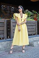 Платье М 779