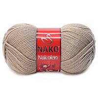 Пряжа Nako Nakolen 257 кофе с молоком (нитки для вязания Нако Наколен) полушерсть 49% шерсть, 51% акрил
