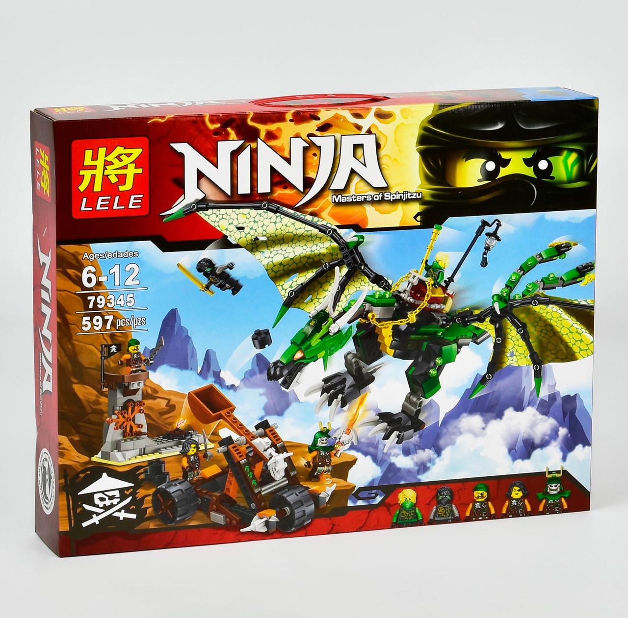 Конструктор Ninja ниндзя  Зелёный энерджи дракон Лойда 597 деталей