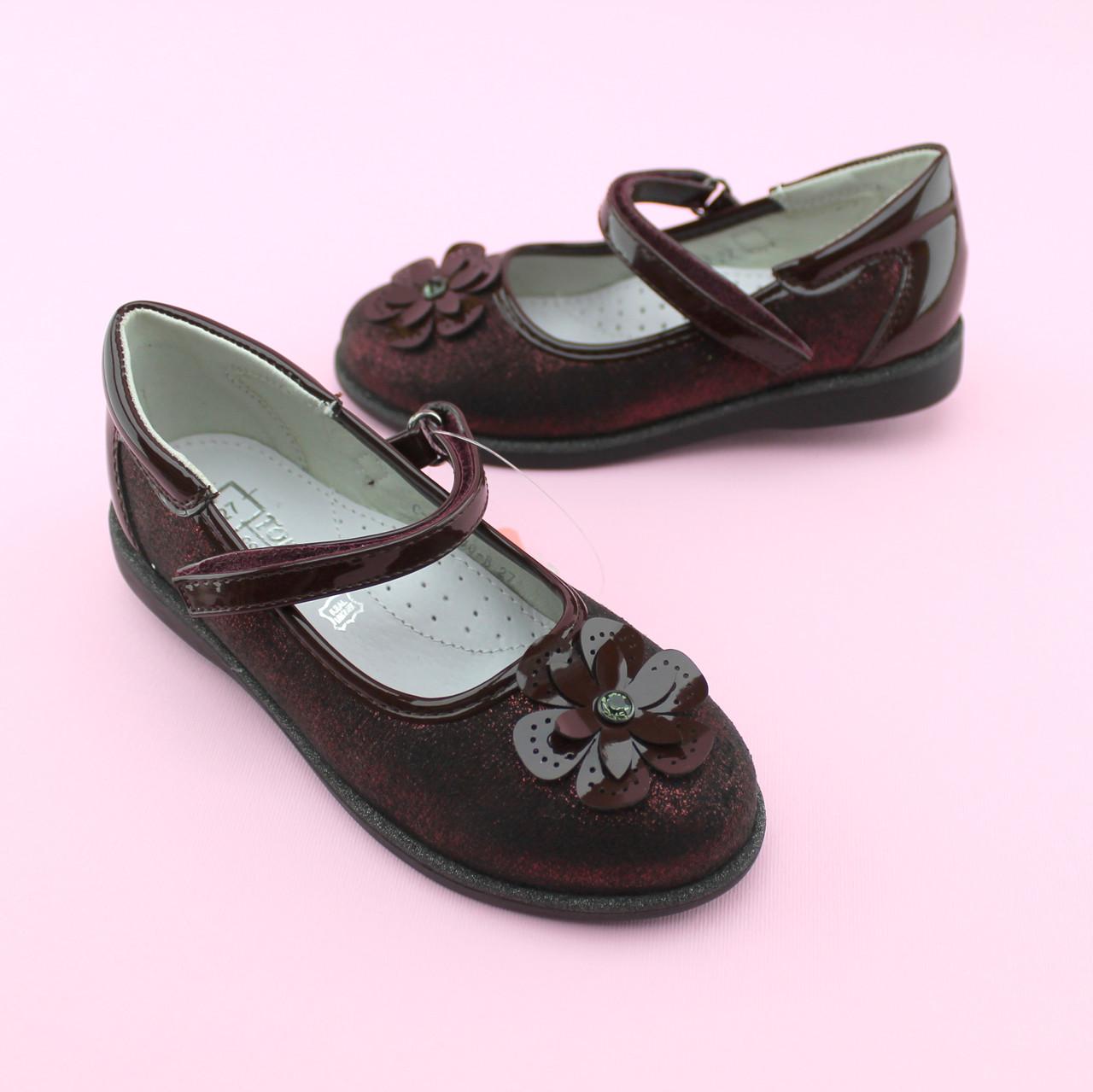 Туфли бордовые для девочки тм Том.М размер 27,28,29,30,32