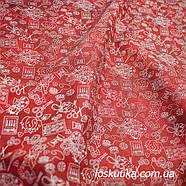 52018 Ткань для мастерицы. Ткань с принтом на тему рукоделие. Подойдет для шитья и декора., фото 2