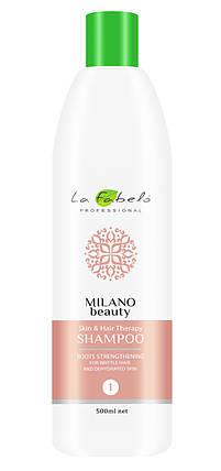 Шампунь восстанавливающий La Fabelo MB Skin&Hair Therapy для ломких волос 500мл, фото 2