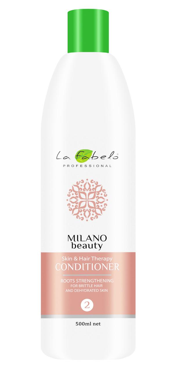 Кондиционер восстанавливающий La Fabelo MB Skin&Hair Therapy для ломких волос 500мл