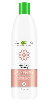 Кондиционер восстанавливающий La Fabelo MB Skin&Hair Therapy для ломких волос 500мл, фото 2