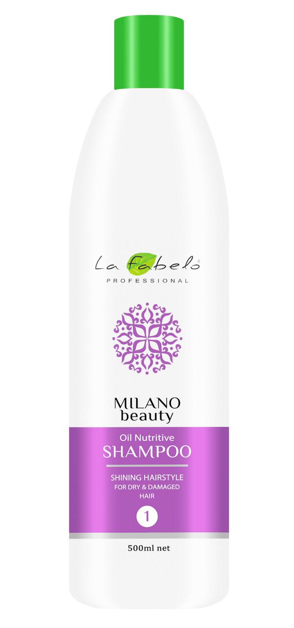 Шампунь питательный La Fabelo MB Oil Nutritive для сухих волос 500мл