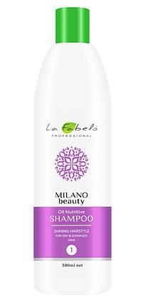 Шампунь питательный La Fabelo MB Oil Nutritive для сухих волос 500мл, фото 2