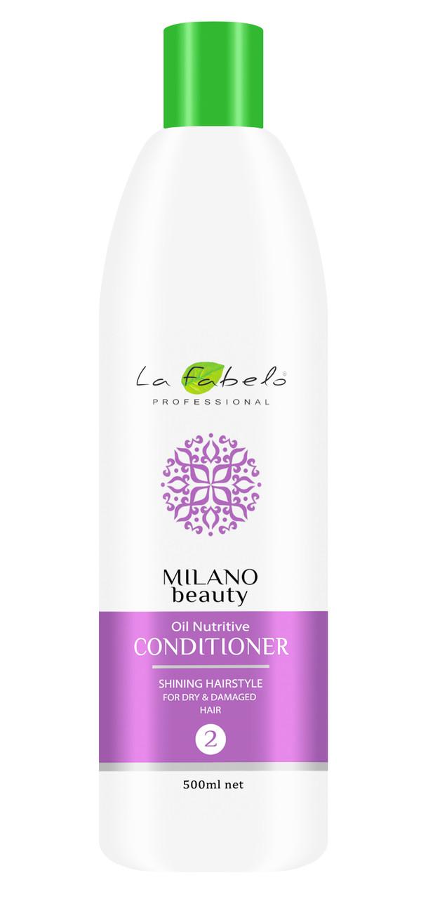 Кондиционер питательный La Fabelo MB Oil Nutritive для сухих волос 500мл