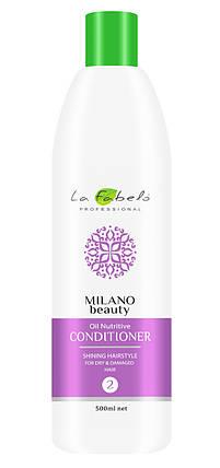 Кондиционер питательный La Fabelo MB Oil Nutritive для сухих волос 500мл, фото 2