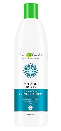 Кондиционер для блеска и гладкости волос La Fabelo MB Smooth Gloss 500мл, фото 2