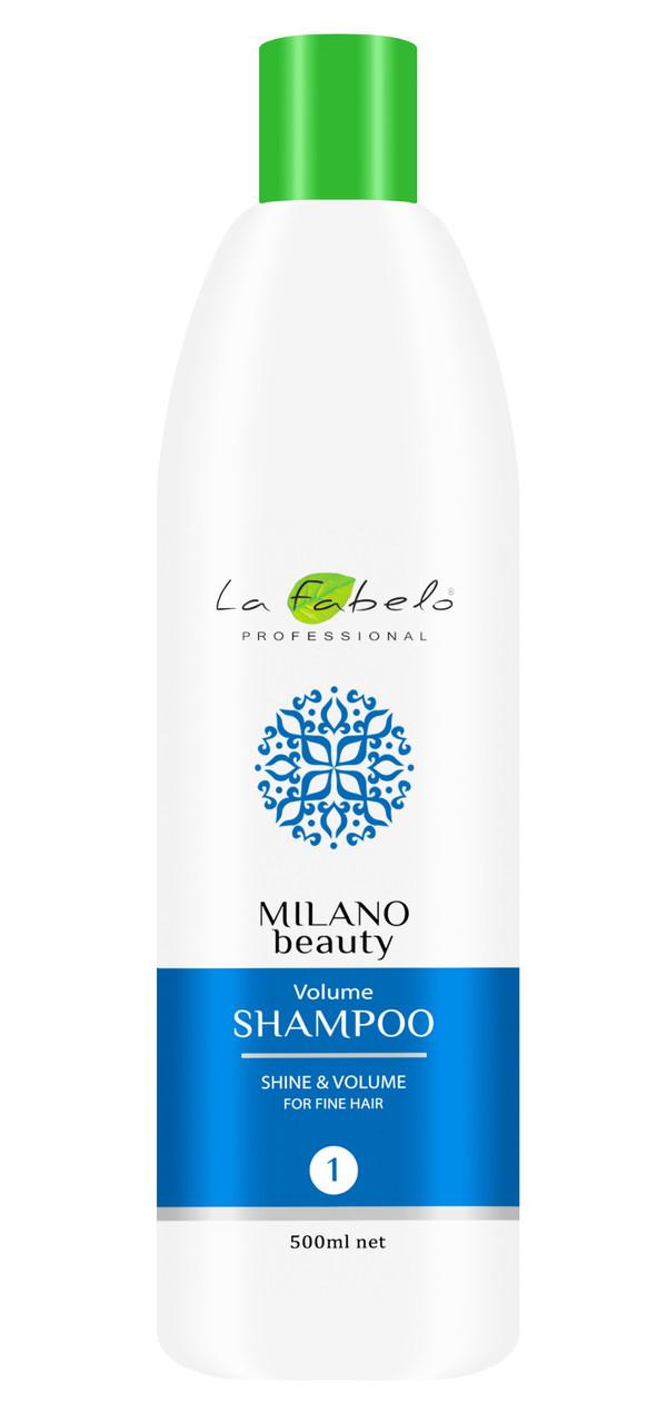 Шампунь для объема тонких волос La Fabelo MB Volume 500мл