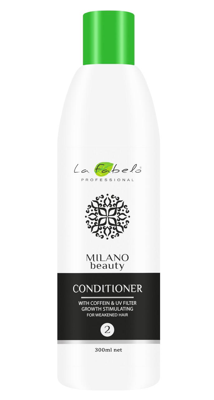 Кондиционер укрепляющий La Fabelo MB активатор роста волос 300мл