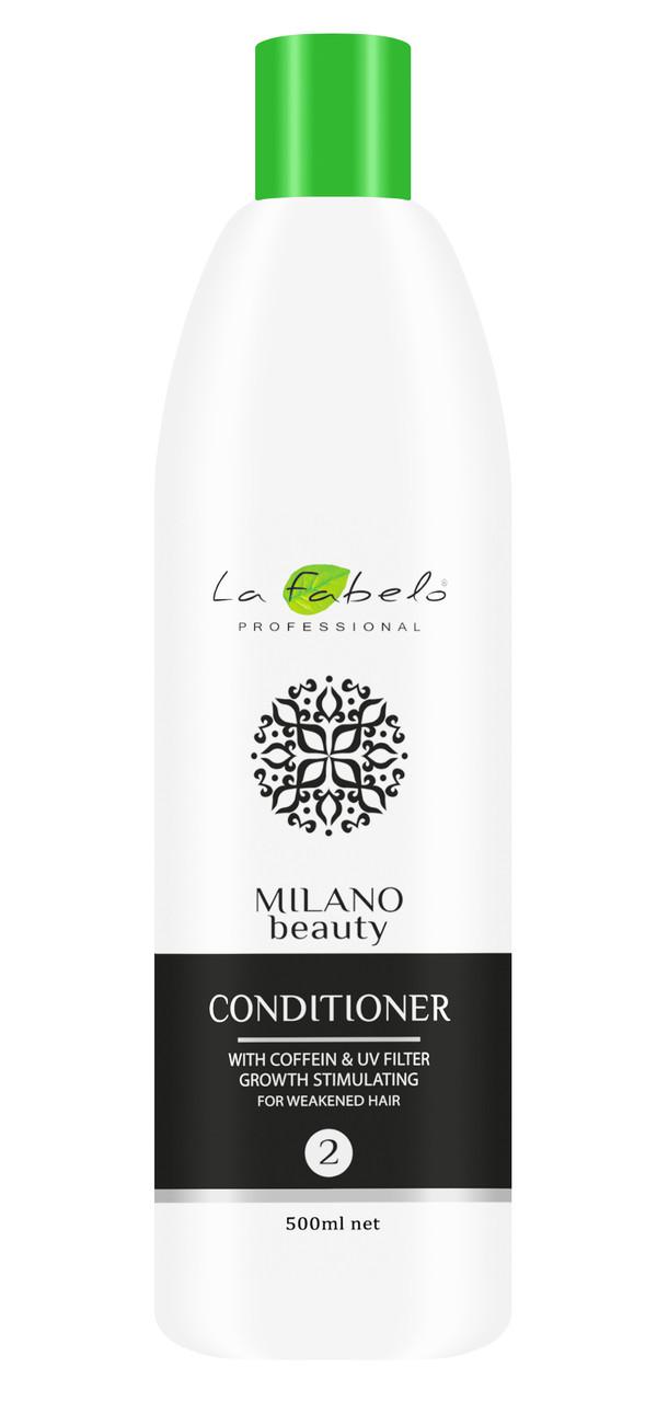 Кондиционер укрепляющий La Fabelo MB активатор роста волос 500мл
