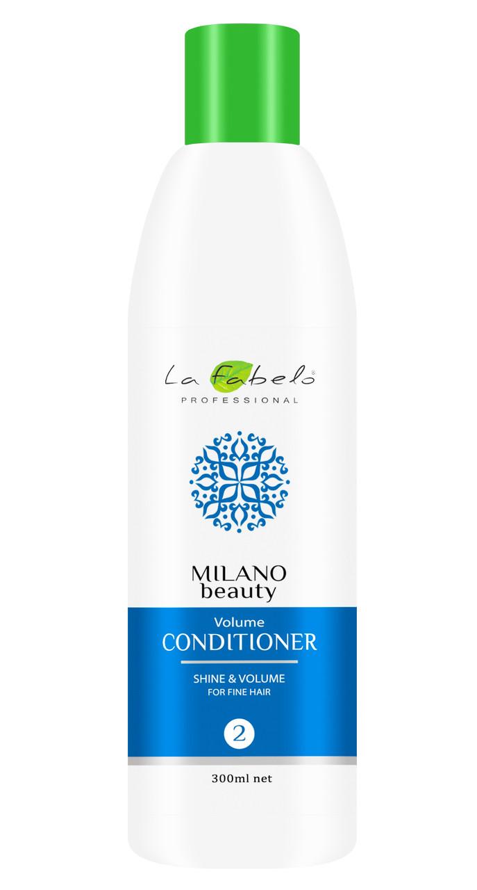 Кондиционер для объема тонких волос La Fabelo MB Volume 300мл