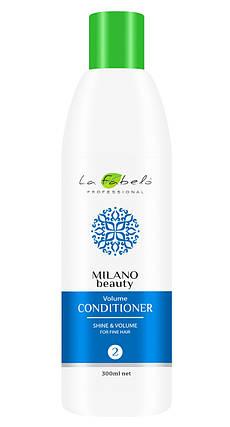 Кондиционер для объема тонких волос La Fabelo MB Volume 300мл, фото 2